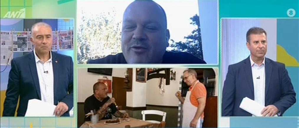 """Ο Δημήτρης Σκαρμούτσος για τις """"Γειτονιές στο Πιάτο"""" λίγο πριν την πρεμιέρα στον ΑΝΤ1 (βίντεο)"""