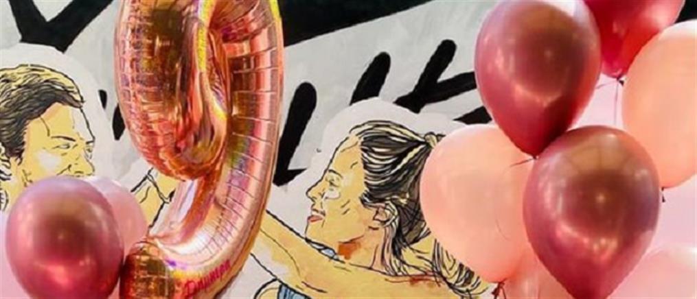 Νίκος Χαρδαλιάς: οι ευχές στην κόρη του για τα γενέθλια της