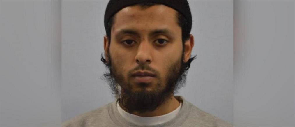 Ισόβια κάθειρξη στον τζιχαντιστή που στρατολογούσε παιδιά για επιθέσεις στο Λονδίνο