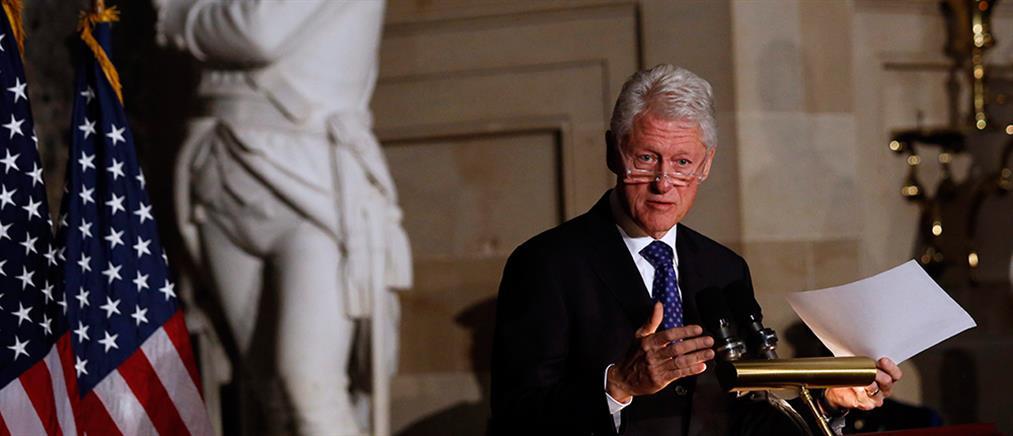 ΗΠΑ: Ο Μπιλ Κλίντον στο νοσοκομείο