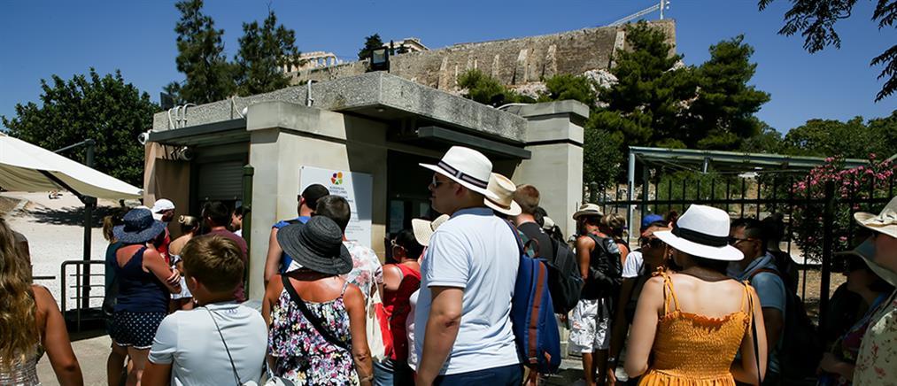 Ο τουρισμός στηρίζει την ελληνική οικονομία (βίντεο)