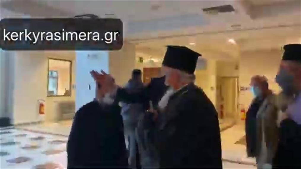 Κέρκυρα: Ξεκινά η Δίκη του Μητροπολίτη Νεκταρίου