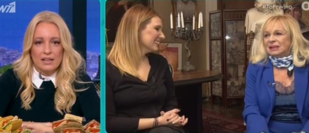 Άννα Φόνσου: Τι αποκάλυψε για Αλίκη Βουγιουκλάκη και Γιώργο Μαρίνο (βίντεο)
