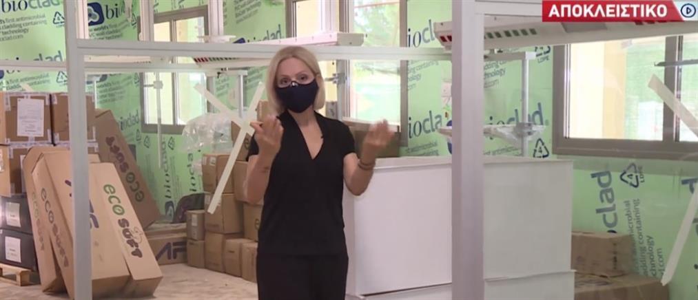 """Ο ΑΝΤ1 στη νέα ΜΕΘ που κατασκευάζεται στο Νοσοκομείο """"Σωτηρία"""" (βίντεο)"""