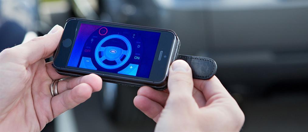 Οδηγείστε το τζιπ σας μέσω του smart phone!(Βίντεο)