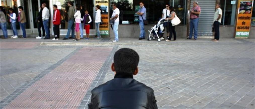 Υποχώρησε η ανεργία τον Ιούνιο