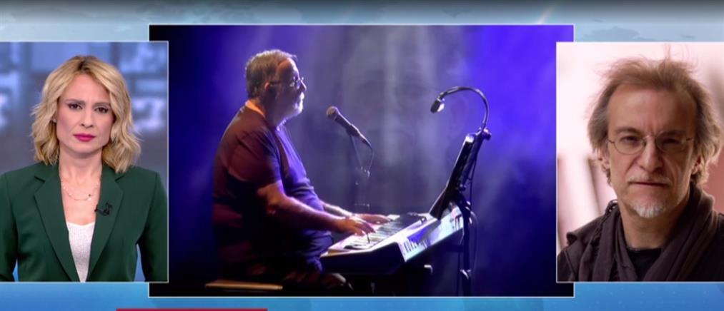 Μίλτος Πασχαλίδης στον ΑΝΤ1: ο Θάνος Μικρούτσικος ήταν ο τελευταίος σοφός (βίντεο)