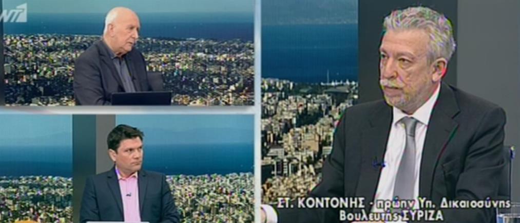 Αιχμές Κοντονή, μέσω του ΑΝΤ1, για τον νέο Ποινικό Κώδικα (βίντεο)