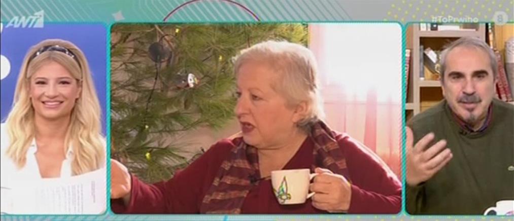 """""""Το Πρωινό"""": η Ελένη Γερασιμίδου μιλάει για τα ριάλιτι της ελληνικής τηλεόρασης (βίντεο)"""