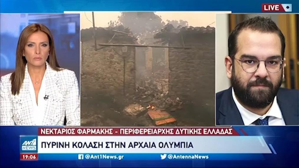 Φωτιά στην Ηλεία: ο Νεκτάριος Φαρμάκης στον ΑΝΤ1 για την Αρχαία Ολυμπία