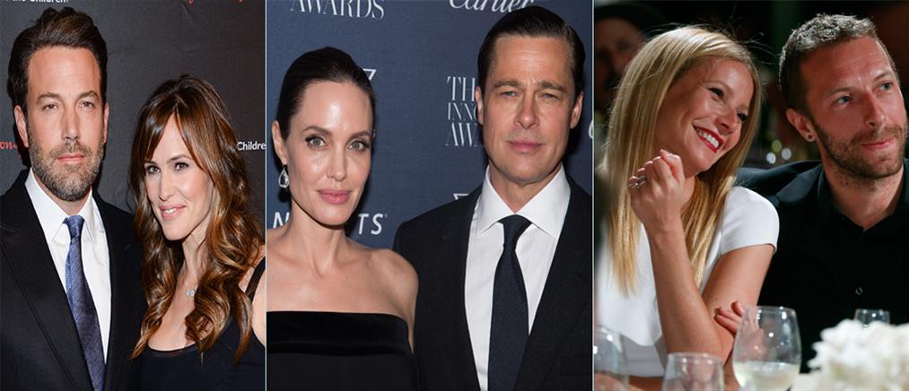 """2016… η χρονιά των διαζυγίων στον """"πλανήτη"""" Χόλιγουντ"""