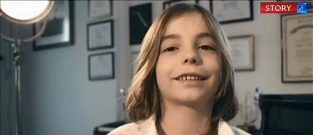 Η μελωδία της… καραντίνας από τον 7χρονο πιανίστα με την διεθνή αναγνώριση (βίντεο)
