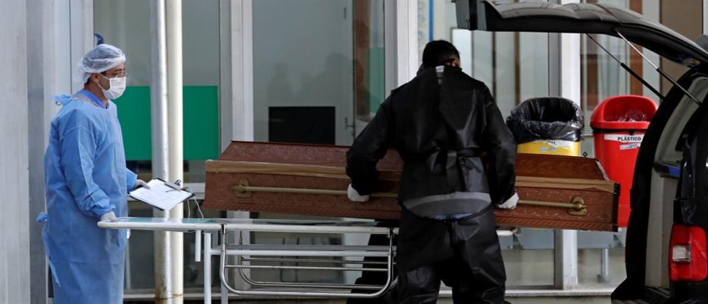 Κορονοϊός - Βραζιλία: Πλησιάζουν τους 100.000 οι νεκροί