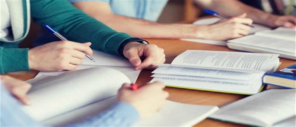 Φοιτητικό στεγαστικό επίδομα: ανοιχτή από σήμερα η πλατφόρμα για τις αιτήσεις