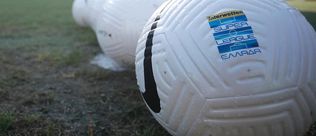 Super League: η τελική βαθμολογία και οι δύο κληρώσεις