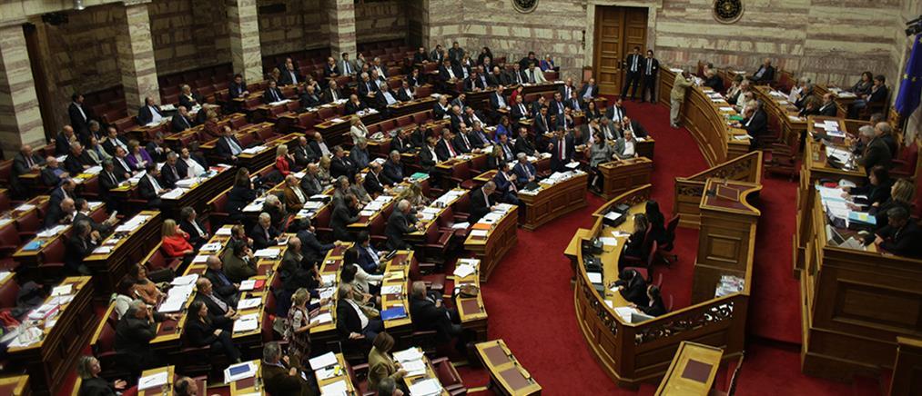 Η Βουλή αποπληρώνει τα δείπνα της Επιτροπής Δημόσιου Χρέους
