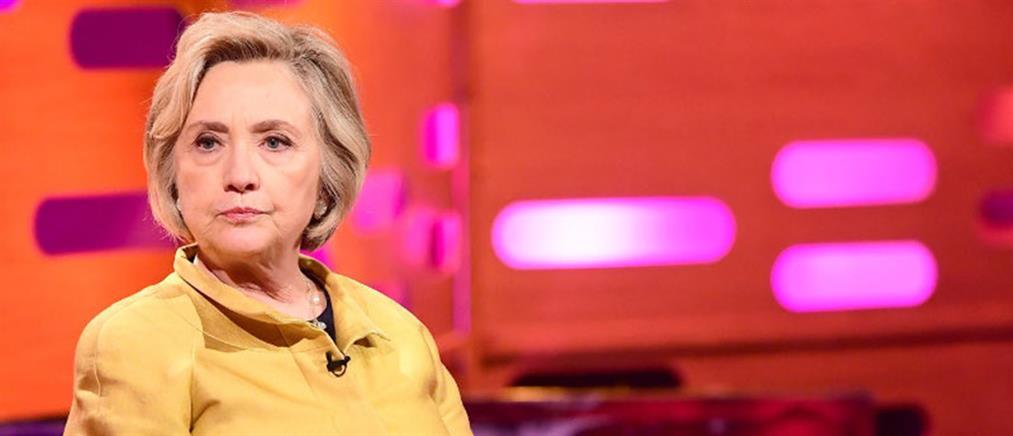 Βαρύ πένθος για την Χίλαρι Κλίντον