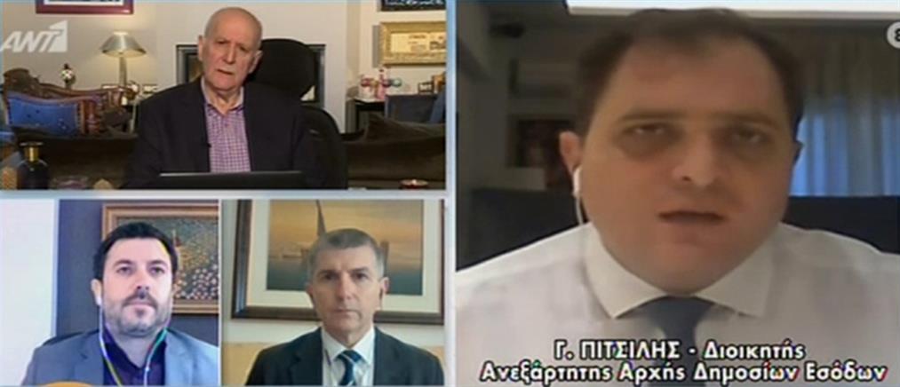 Πιτσιλής στον ΑΝΤ1: Απόκτηση κλειδάριθμου με μερικά κλικ – Ανοίγει η πλατφόρμα για τα 800 ευρώ στους επαγγελματίες