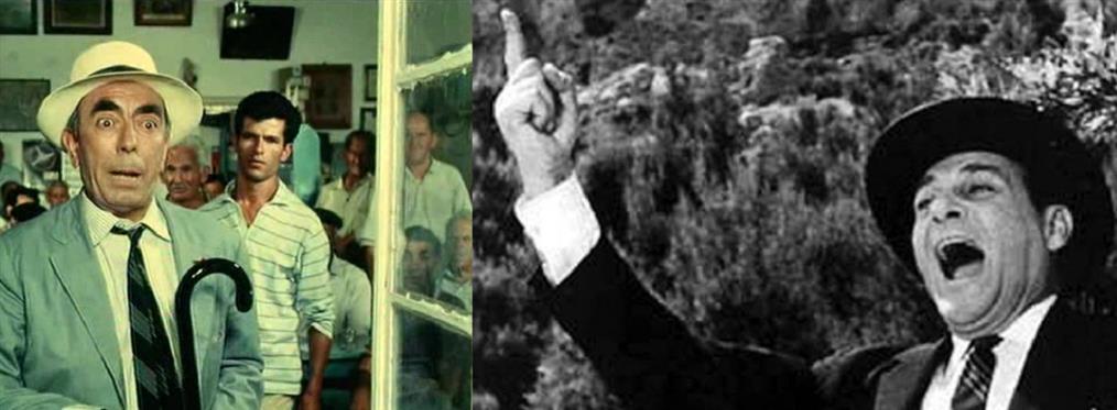 Εκλογές με... Γκόρτσο και Μαυρογιαλούρο