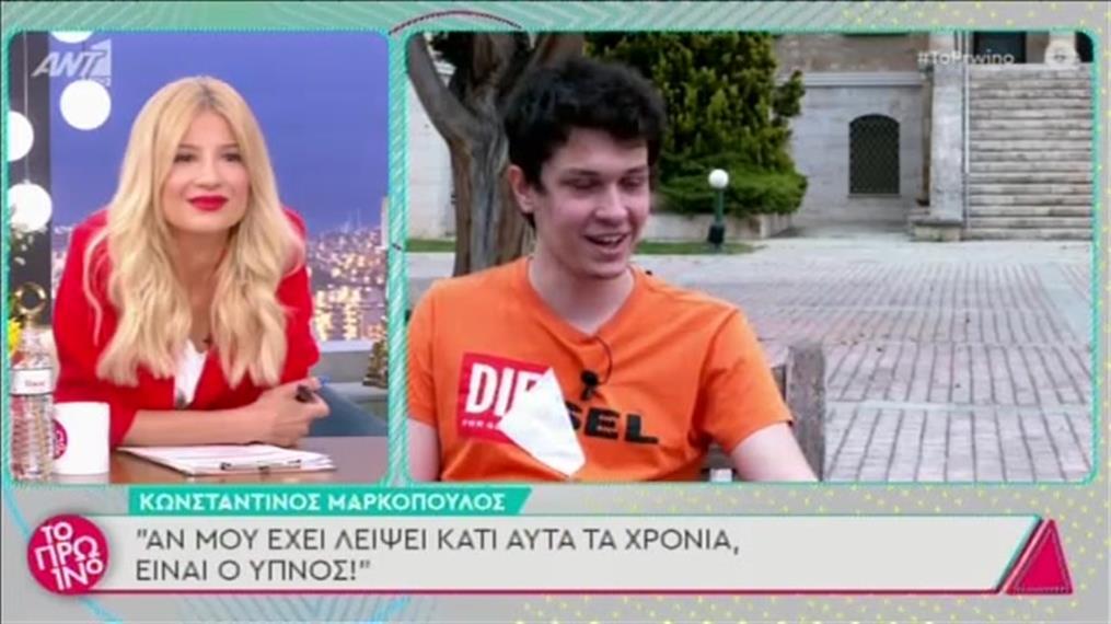 Ο Κωνσταντίνος Μαρκόπουλος, ο μαθητής που τον δέχθηκαν στο Yale, μίλησε στο Πρωινό