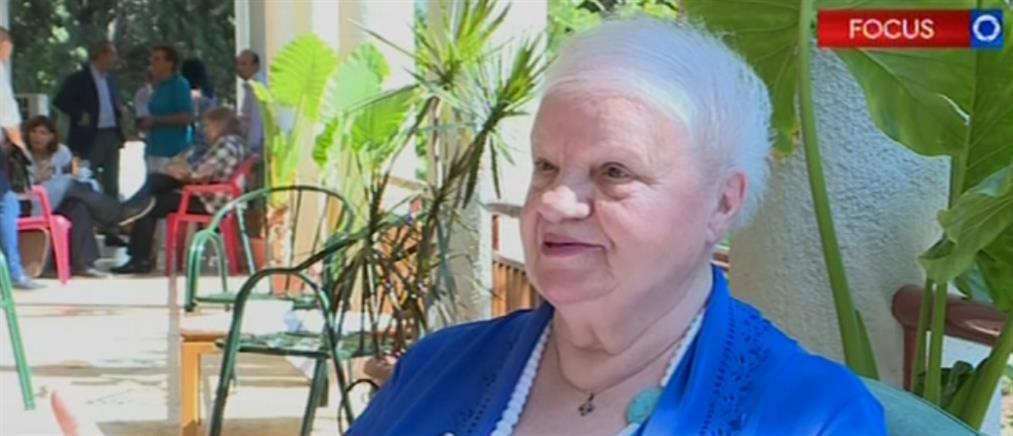 Παγκόσμια Ημέρα για την Τρίτη Ηλικία: τι λένε συνταξιούχοι στον ΑΝΤ1 (βίντεο)
