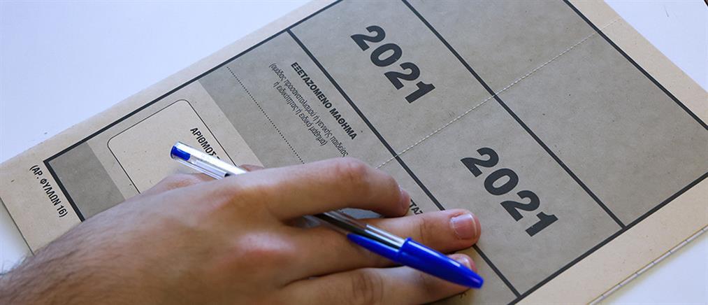 Πανελλήνιες 2021: Ανακοινώθηκαν τα στατιστικά βαθμολογιών