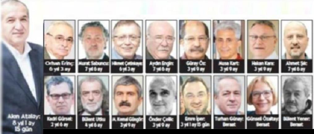 Αντιδράσεις για την καταδίκη δημοσιογράφων στην Τουρκία