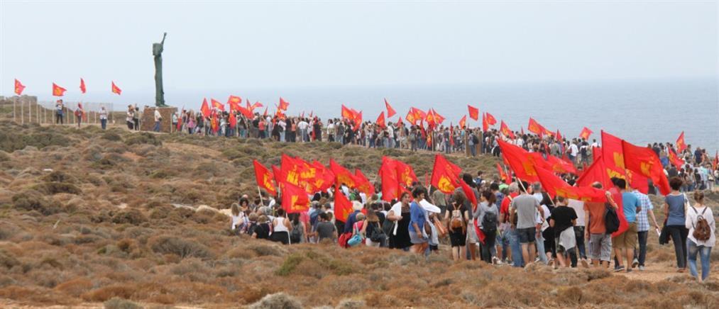 """ΚΚΕ: """"Πράσινο φως"""" για την τοποθέτηση μνημείων, σε Μακρόνησο και Γυάρο"""