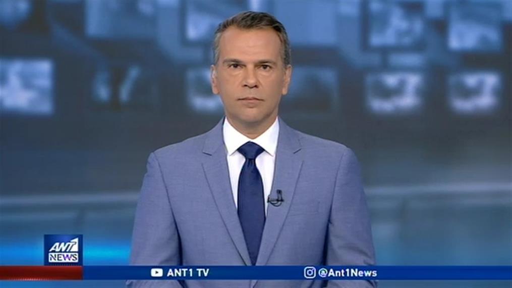 ANT1 NEWS 08-12-2019 ΣΤΙΣ 13:00
