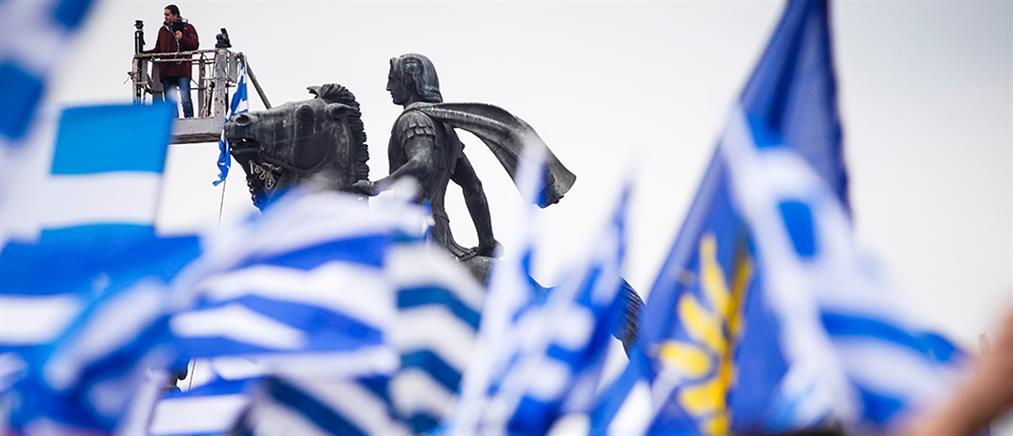 Νέα κόντρα στην Βουλή για το Σκοπιανό