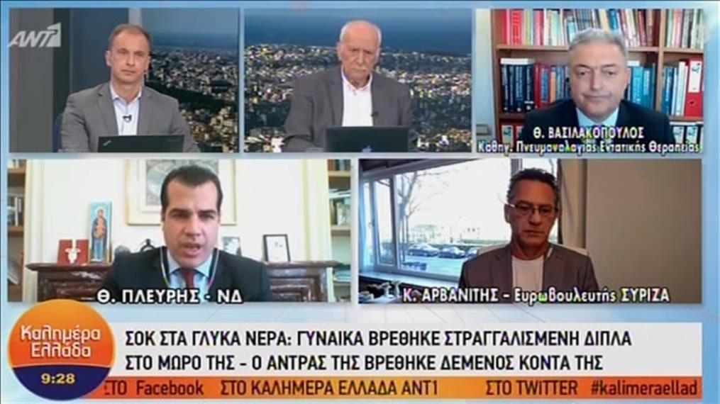 """Πλεύρης - Αρβανίτης στην εκπομπ """"Καλημέρα Ελλάδα"""""""