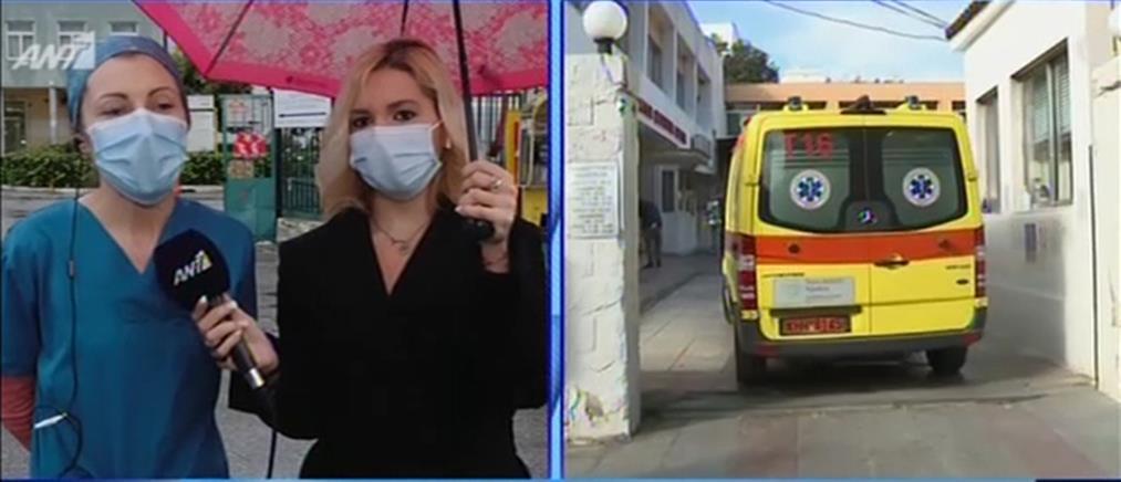 Κορονοϊός: Εδώ και μία εβδομάδα υπάρχουν διασωληνωμένοι εκτός ΜΕΘ (βίντεο)