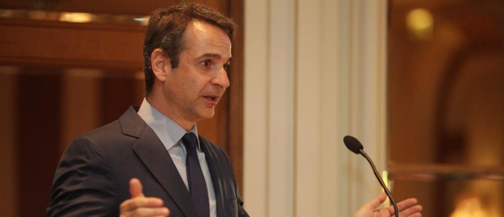 Μητσοτάκης: κεντρική πολιτική επιλογή της ΝΔ η μείωση των φόρων
