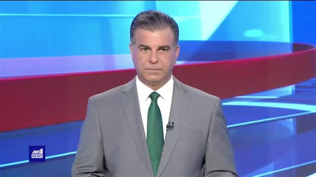 ANT1 NEWS 25-09-2021 ΣΤΙΣ 13:00