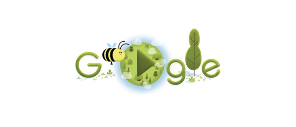 Η Google τιμά της Ημέρα της Γης