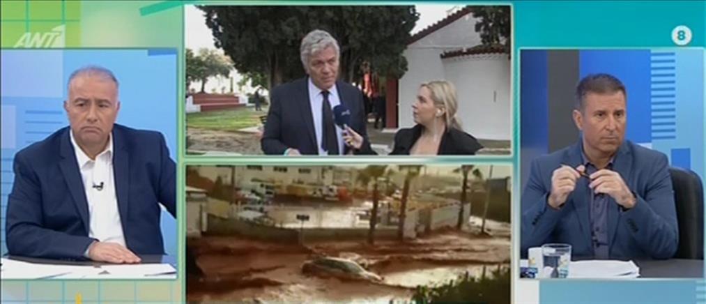 Μάνδρα Αττικής: μνημόσυνο δυο χρόνια μετά την τραγωδία (βίντεο)