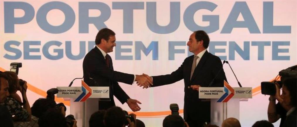 """Ορατός ο κίνδυνος της """"ακυβερνησίας"""" στην Πορτογαλία"""