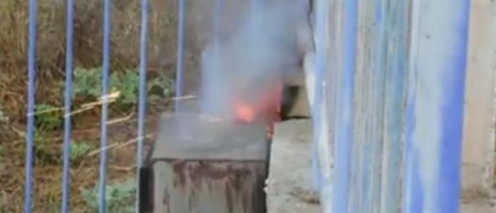 Φωτιά σε σχολείο (βίντεο)