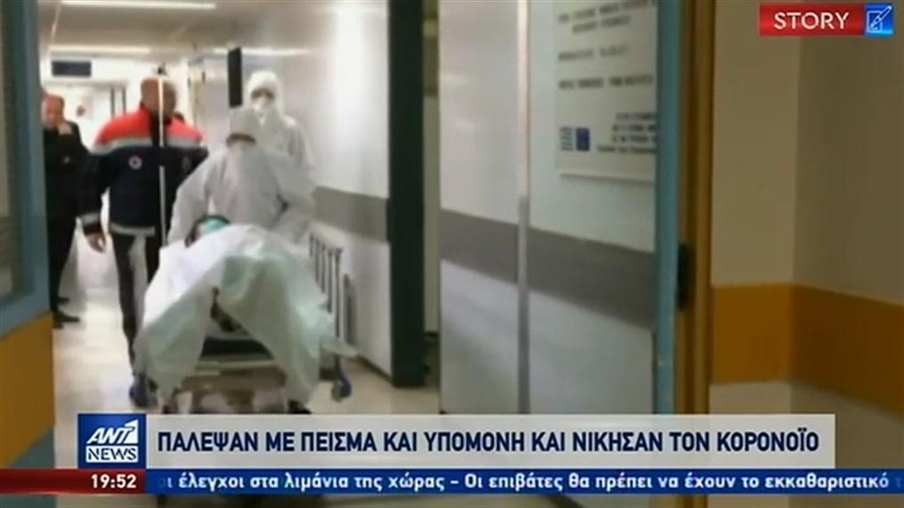 """Ασθενείς στον ΑΝΤ1: είναι πολύ σκληρός ο κορονοϊός, δεν είναι """"μια γρίπη"""""""
