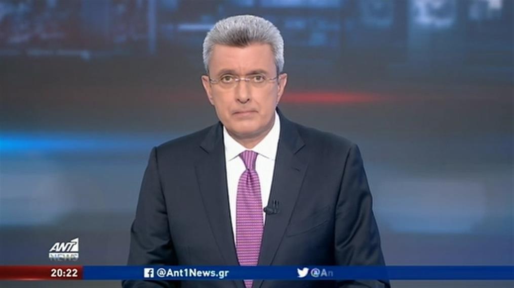 ANT1 NEWS 13-07-2020 ΣΤΙΣ 19:30