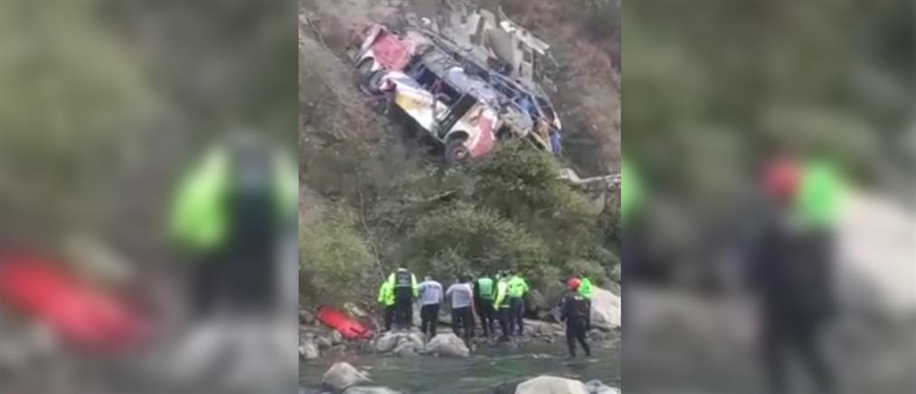 Περού: Δεκάδες νεκροί σε βουτιά λεωφορείου σε χαράδρα (εικόνες)