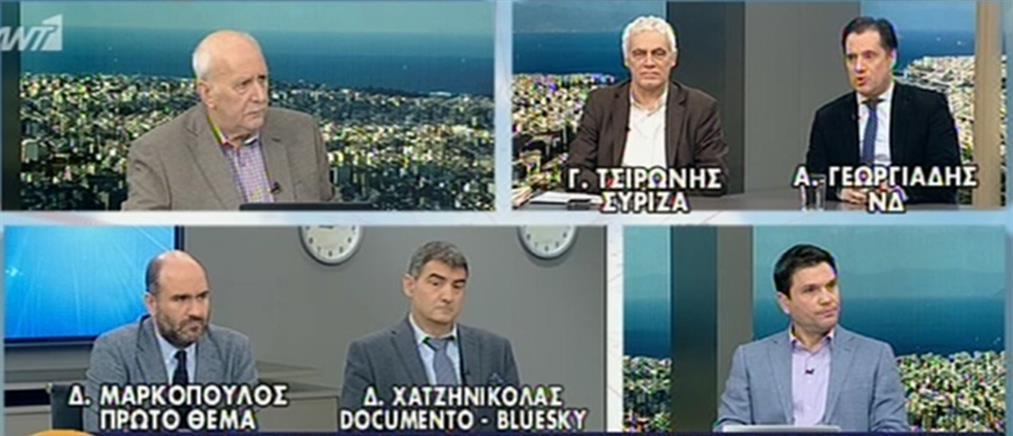Γεωργιάδης για πόρισμα ΚΕΕΛΠΝΟ: θα κάνω αγωγή και μηνύσεις σε όσους το υπογράψουν (βίντεο)