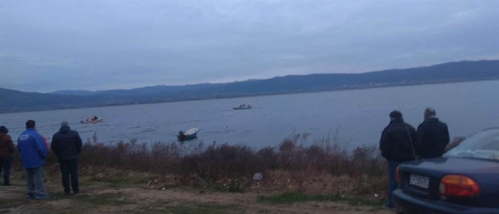 Βρέθηκε νεκρός άνδρας στην Βόλβη, όπου εξαφανίστηκαν οι δύο ψαράδες