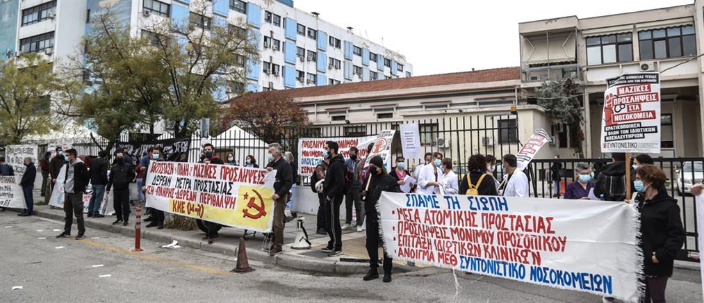Κορονοϊός – Θεσσαλονίκη: Διαμαρτυρία γιατρών και νοσηλευτών (εικόνες)