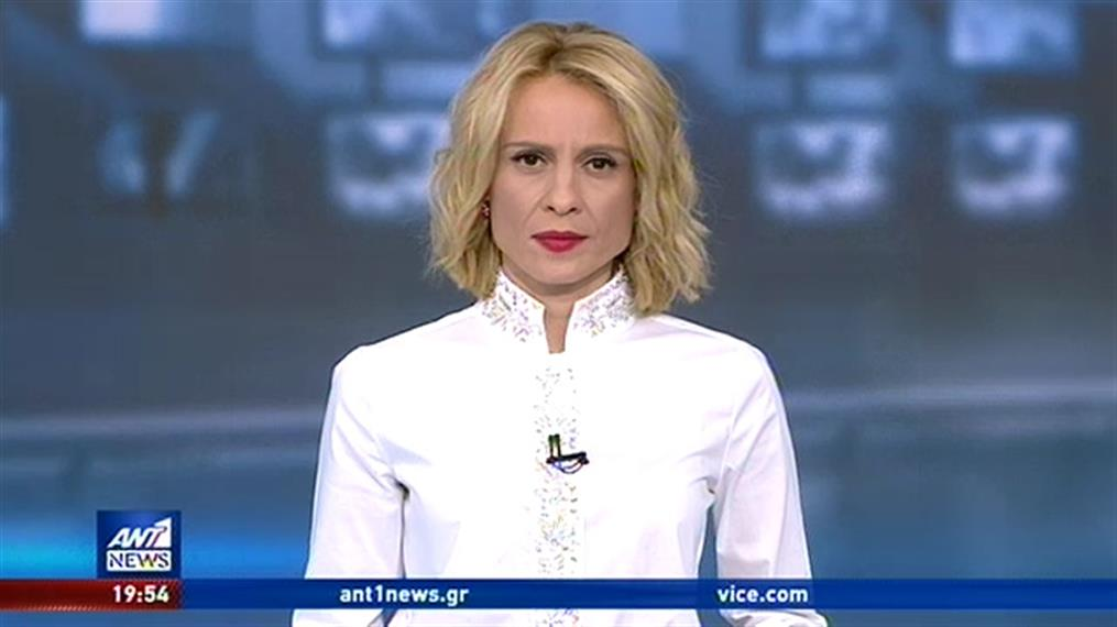 ANT1 NEWS 16-11-2019 ΣΤΙΣ 19:30