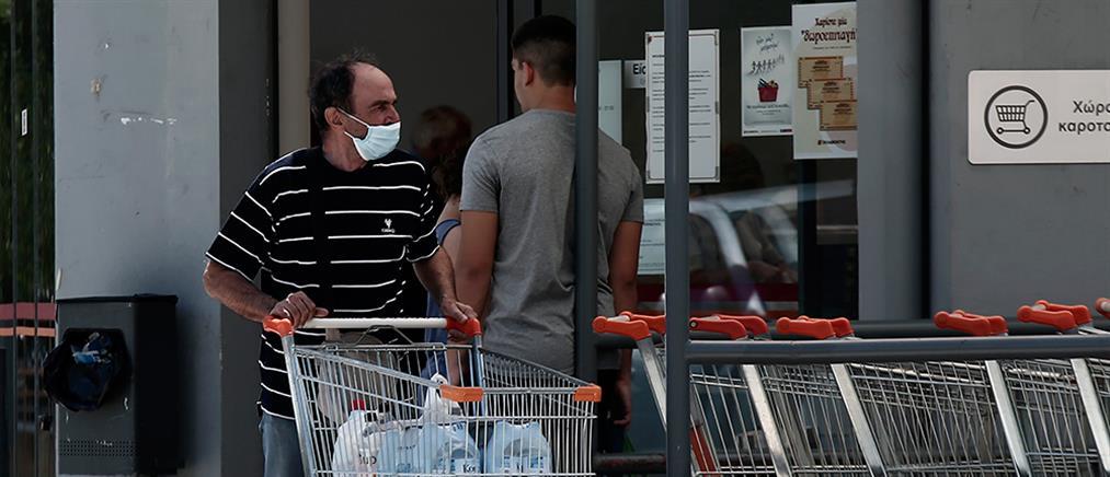 Νέες καταναλωτικές συνήθειες έφερε το lockdown