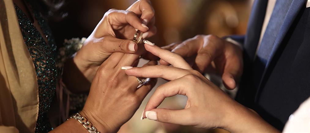 Κορονοϊός: Σύλληψη και πρόστιμο για γάμο με 450 άτομα!