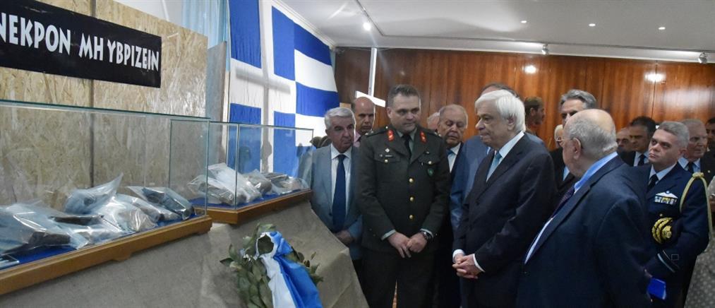 Παυλόπουλος: η Αλβανία θα πρέπει ν' αλλάξει στάση