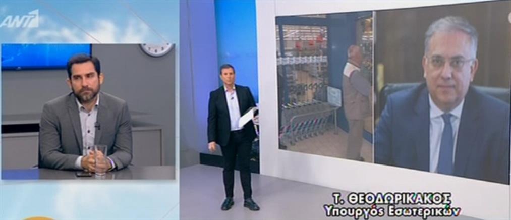 """Ο Τάκης Θεοδωρικάκος στον ΑΝΤ1 για την """"Βοήθεια στο σπίτι"""" και την πρόσθετη φροντίδα σε ηλικιωμένους (βίντεο)"""