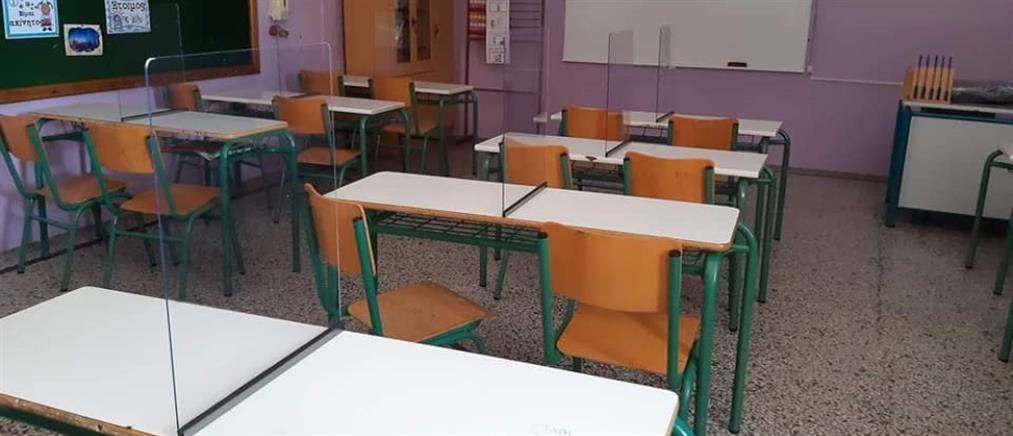 Κορονοϊός: Η λίστα με τα κλειστά σχολεία